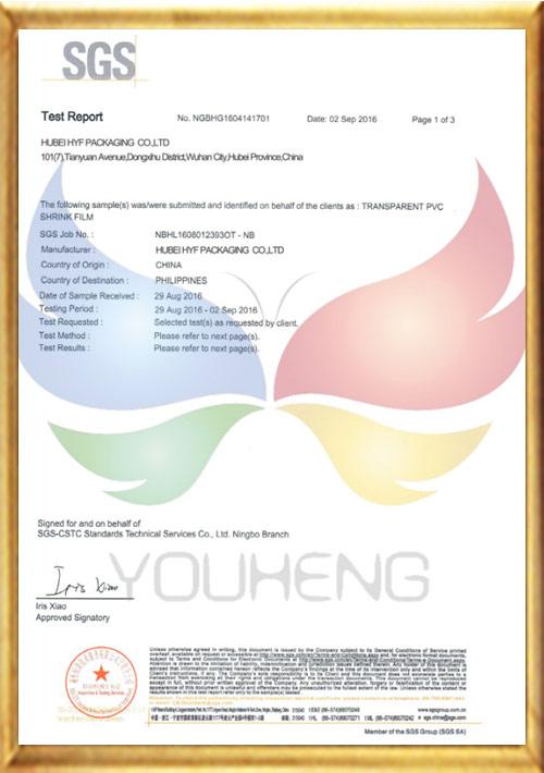 SGS-PVC