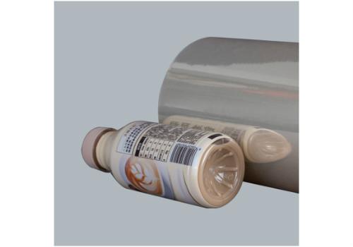 Process Principle of PVC Shrink Film
